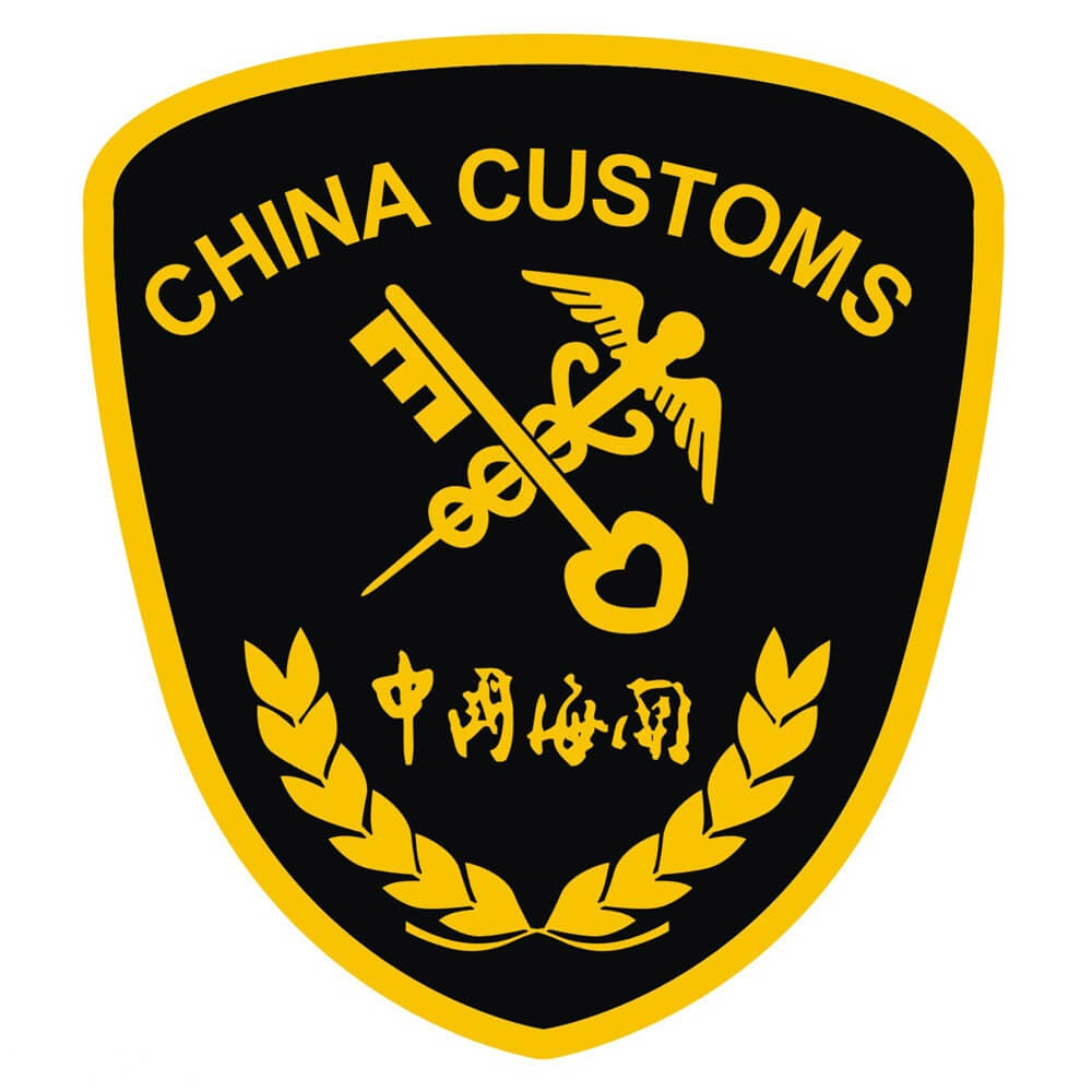 china-customs