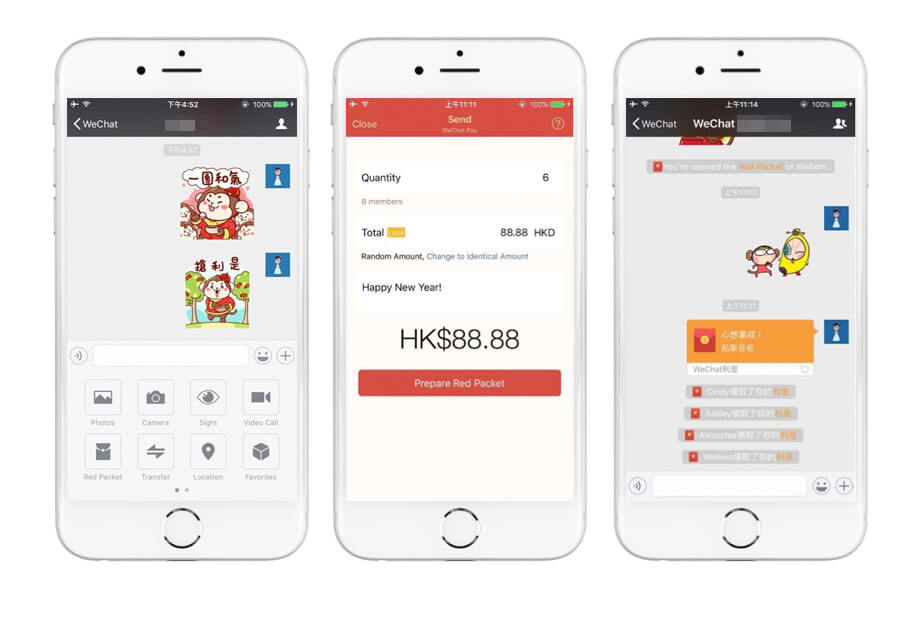wechat-red-packets