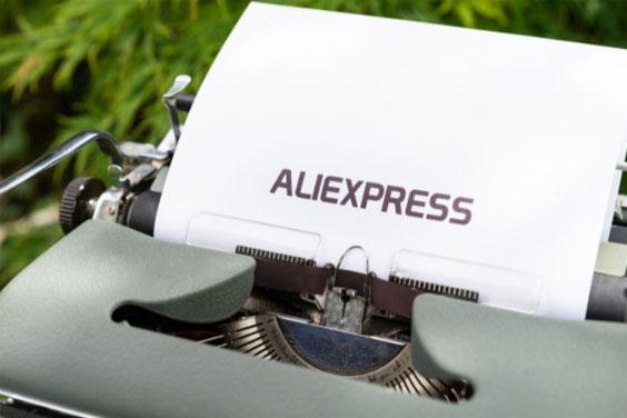 Aliexpress label