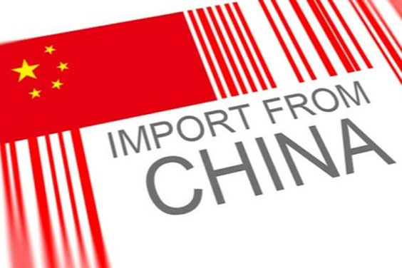 China Import Logo